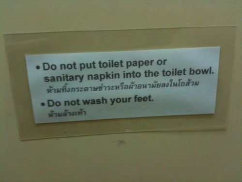 elimination communication - funny toilet sign